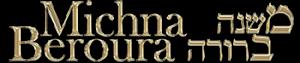 Le Michna Beroura traduit en français