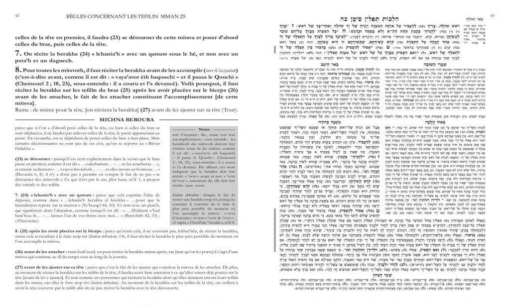 Une traduction de Haut niveau du Michna Beroura en Français