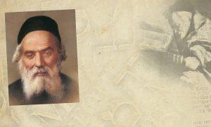 Le rav Israël Méïr haKohen : Le 'Hafets 'Haïm auteur du Michna Beroura